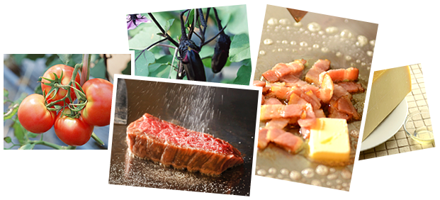 野菜・お肉・魚介類・チーズに至るまで厳選した素材でお届けしています。